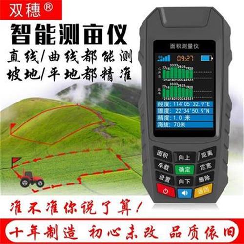 手持GPS户外导航经纬度定位测绘仪器测亩仪直R线测量曲线大小亩