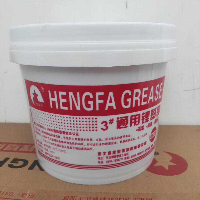 Bagged butter lubricating oil lubricating grease caterpillar butter bullet 3# door and window construction machinery general lithium grease barrel