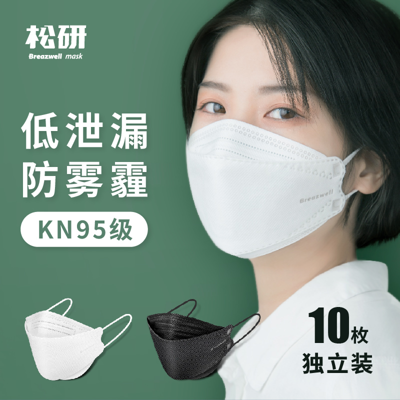 Kn95 mask for men and women Korean version willow leaf white N95 dust-proof breathable industrial dust disposable independent packaging