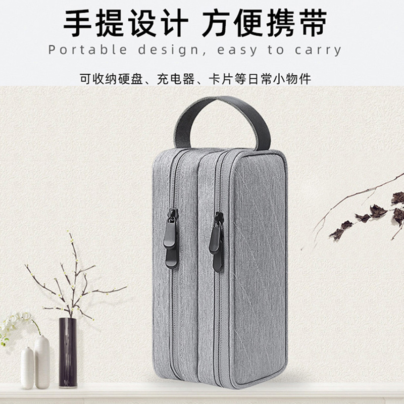 Laptop power cable storage package 3C digital accessories data cable charger headset mouse protection.