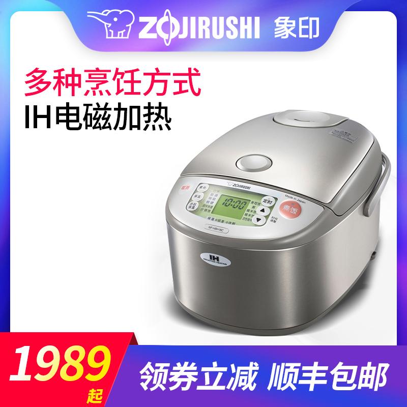 ZOJIRUSHI/象印NP-HBH10C/18电饭煲家用多功能电饭锅日本原装进口