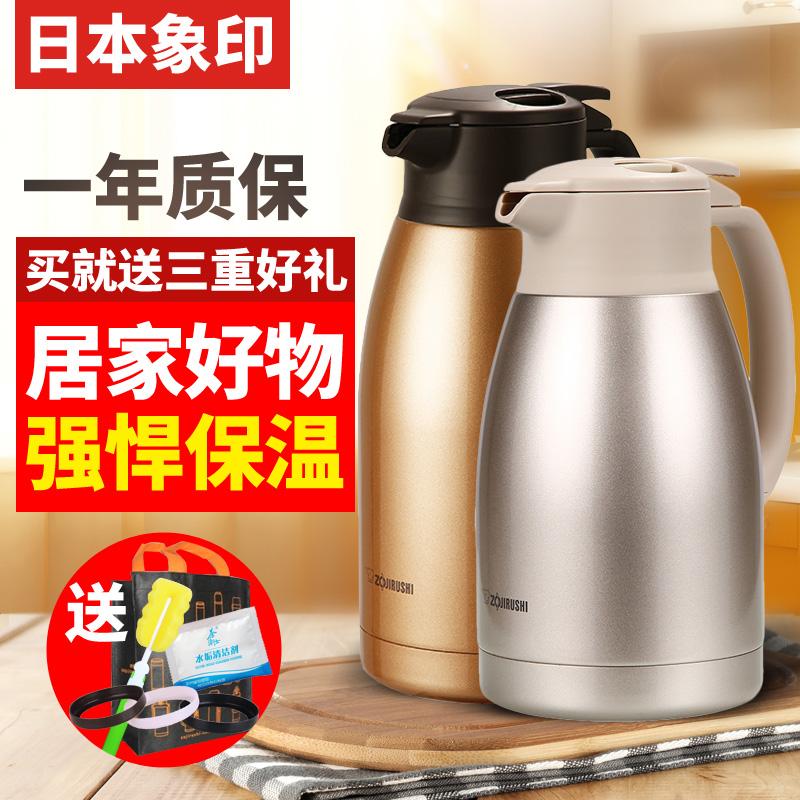 日本象印保温壶SH-HA15C/19/10/FE不锈钢真空热水壶家用保温水壶