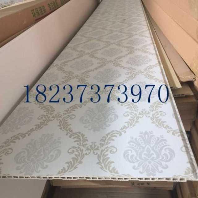 Деревянные плитки Артикул 645089588025