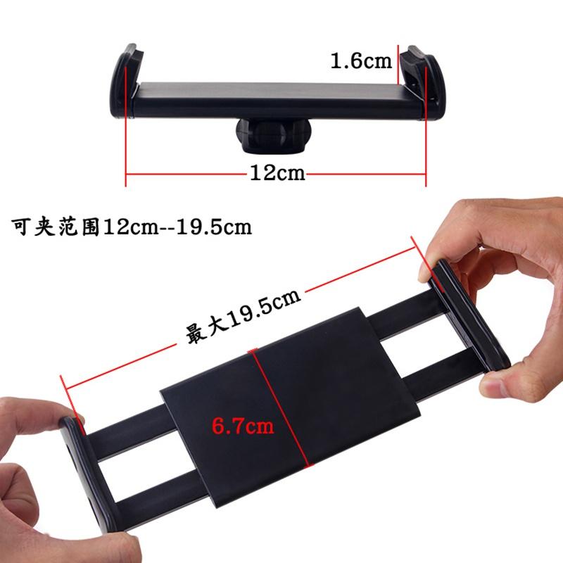平板电脑支架懒人床上夹子头波珠圆孔手机万能通用拉伸单独配件。