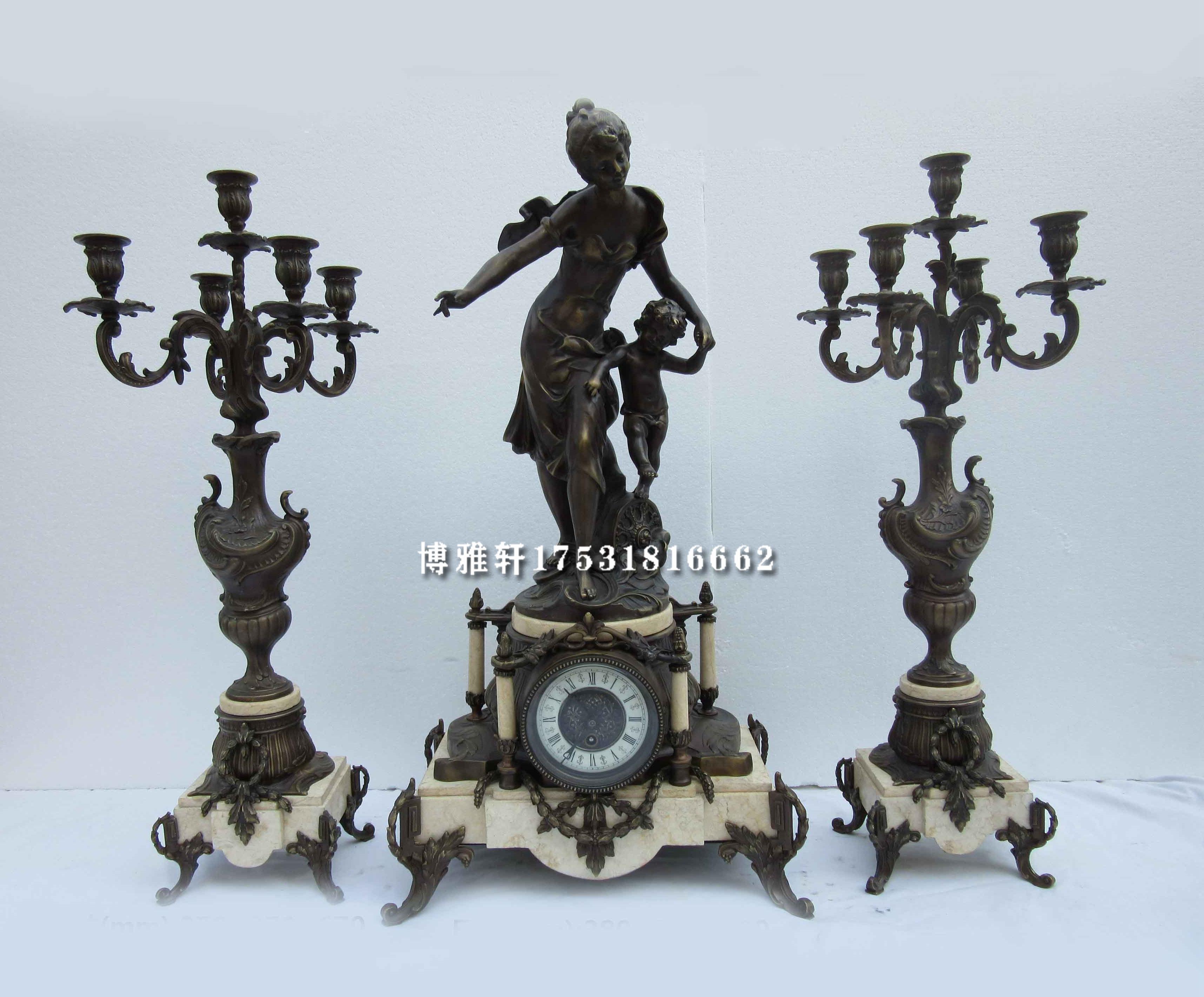 Настольные часы Артикул 650387818567
