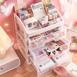 杂物日式塑料零食宿舍桌面子收纳盒