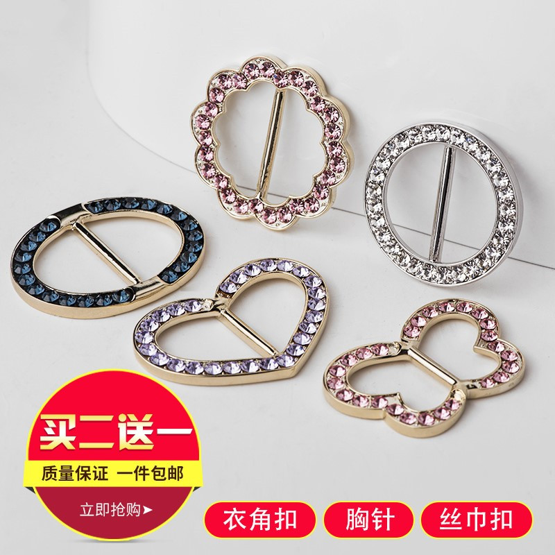 Tie clothes, scarves, buttons, high-end dual-purpose cute trinkets, small fragrance brooch, multi-functional corner buttons