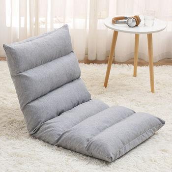懒人沙发榻榻米卧室单人小沙发可折叠阳台休闲躺椅宿舍床上靠背椅