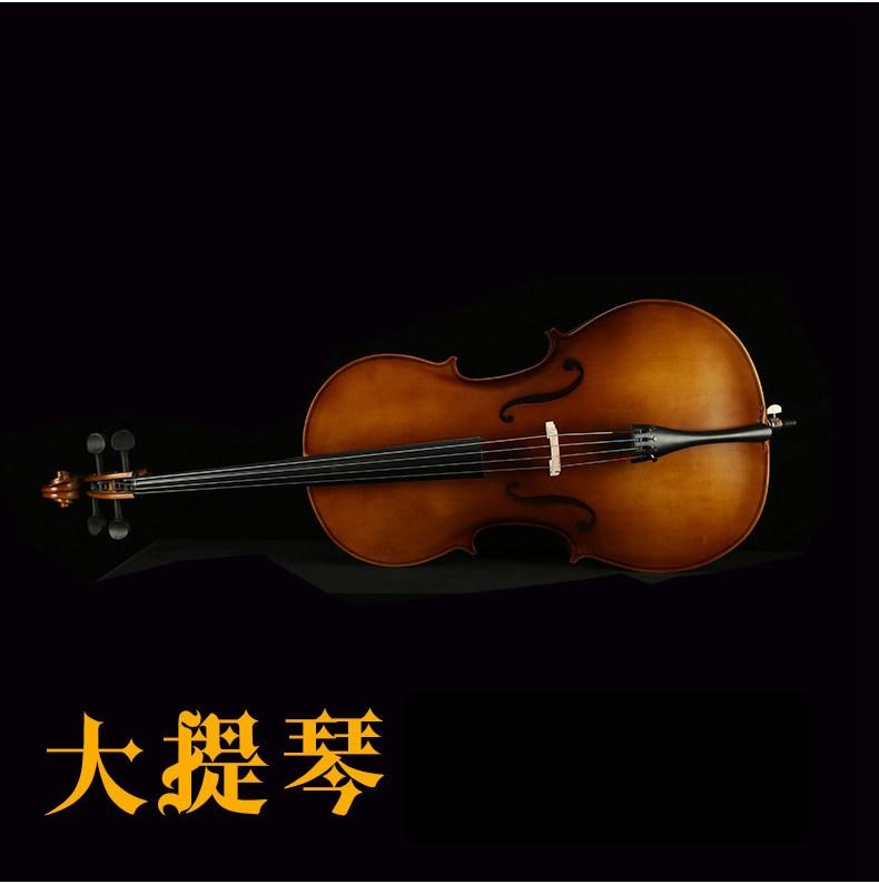 本物の浩成チェロの手工芸のチェロの大人の子供の初心者の専門級は級の演奏の楽器を試験します大きいです。