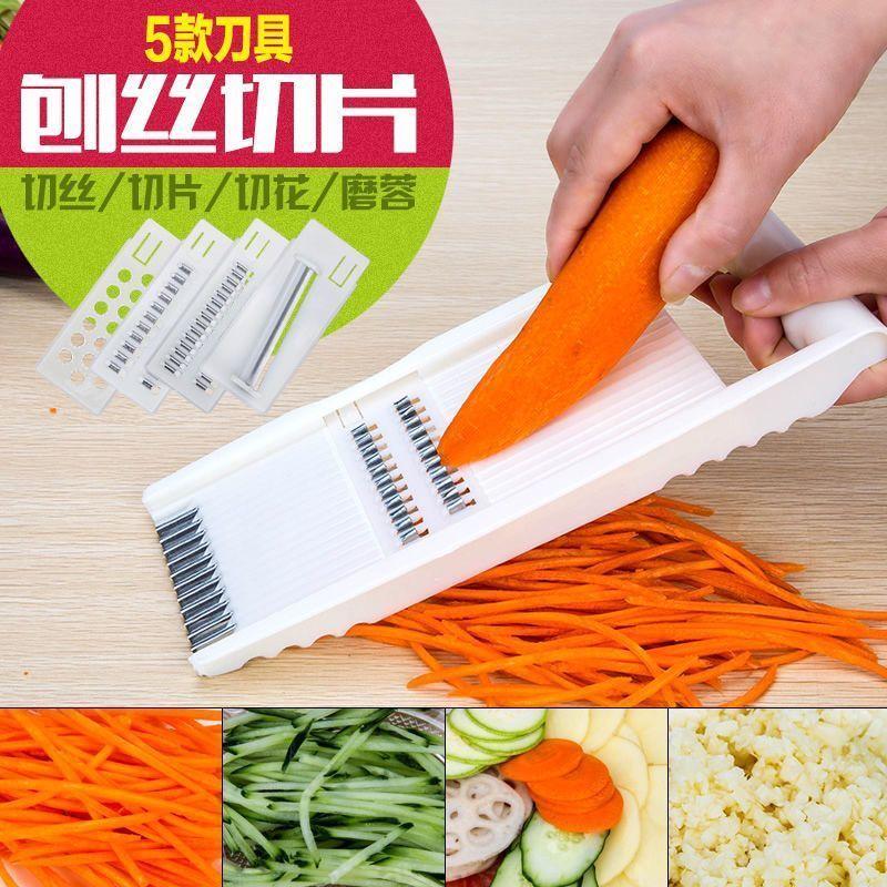 多功能切菜器厨房用品土豆丝切丝器万能擦刨丝器切片厨房用品神器