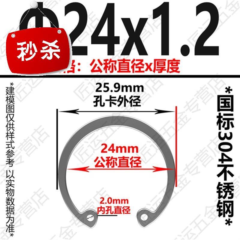 孔用卡簧孔卡30◆新品◆4不锈钢gb893卡环内卡c型弹性垫圈开口。
