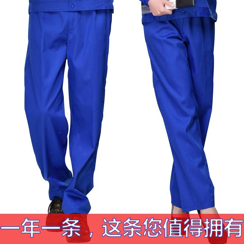 正品蓝色工作裤子男女工装制服裤耐磨秋冬款机修汽修工厂地红色劳
