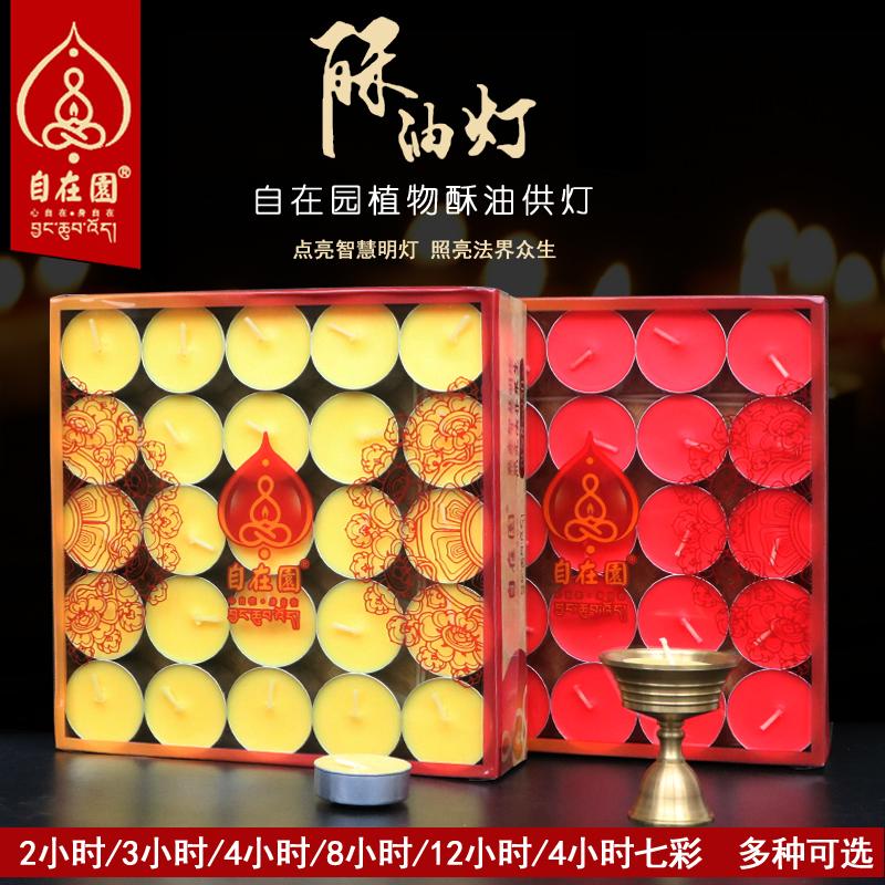 Масленные свечи Артикул 643228619202