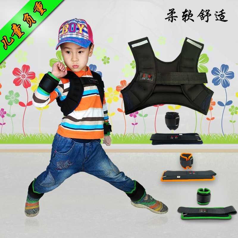 。儿童负重马甲沙袋跳舞绑腿衣背心加重衣服康复训练沙衣可调重量