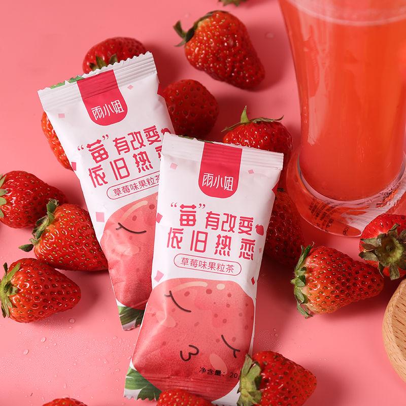 冷泡水果茶固体饮料速溶冲饮芒果柠檬草莓水蜜桃味果汁粉