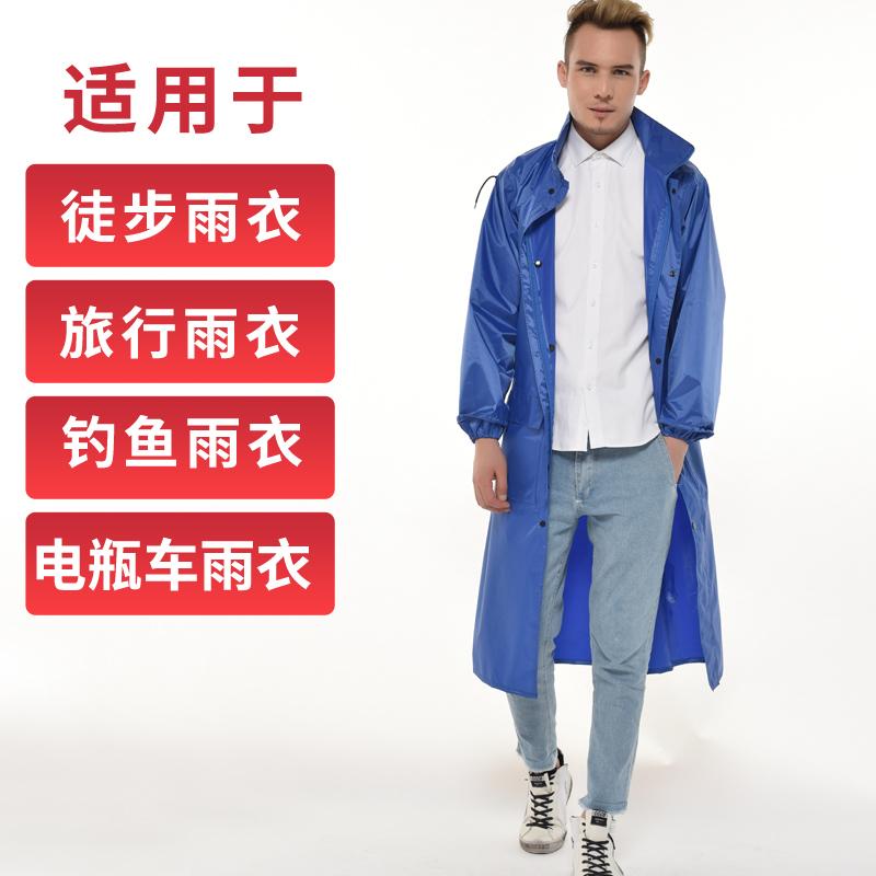 款雨雨衣女单全身长防护成人雨披旅行外套登山男徒步时尚防暴户。