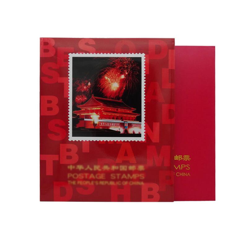 1990年邮票年册北方集邮装帧生肖马全年套票和小型张收藏