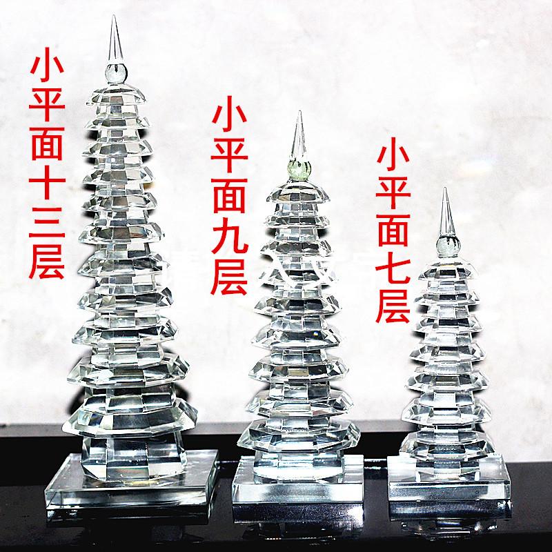 Статуэтки башни Вэньчан Артикул 651582147224