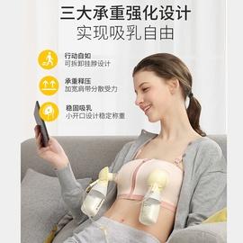 百依吸乳胸衣單邊雙邊電動吸奶器哺乳文胸免T手扶胸衣圖片