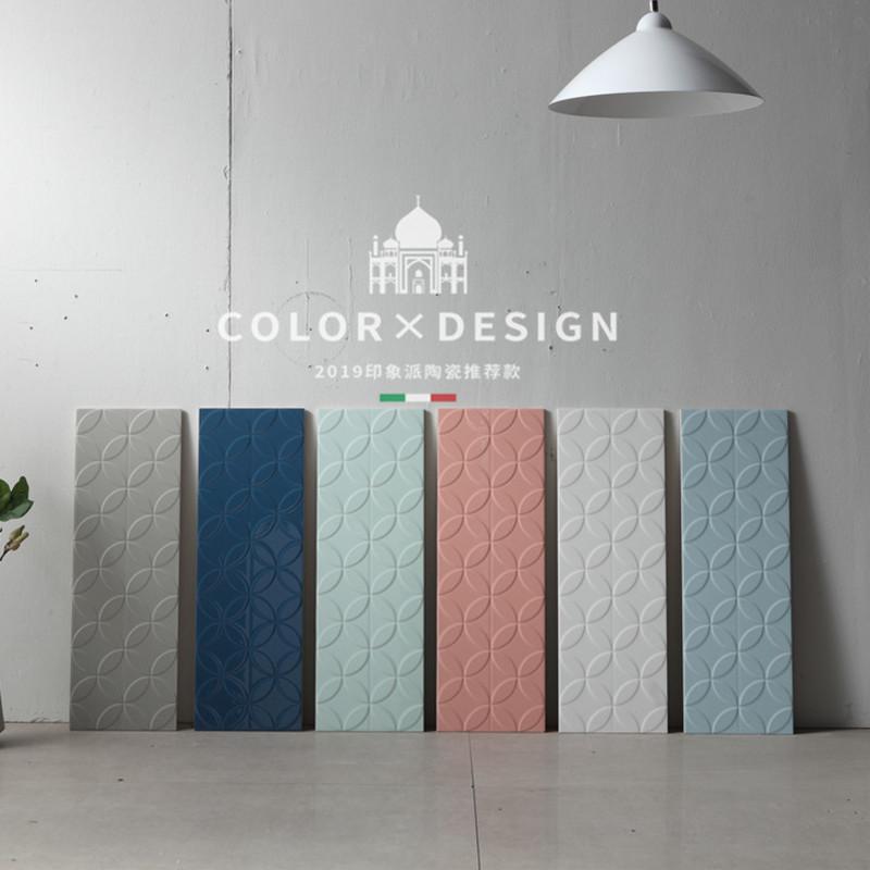北欧长条彩色釉面砖200x600  ins风卫生间浴室背景墙砖  粉色墙