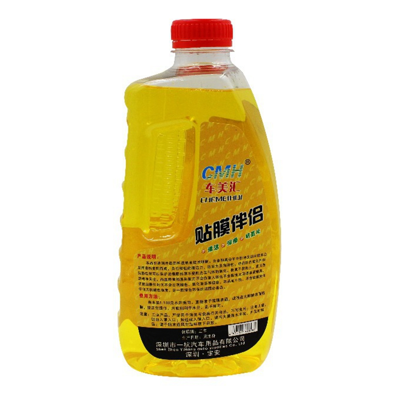 汽车贴膜液贴膜伴侣 玻璃贴膜安装润滑液 贴膜清洗剂玻璃水清洗液
