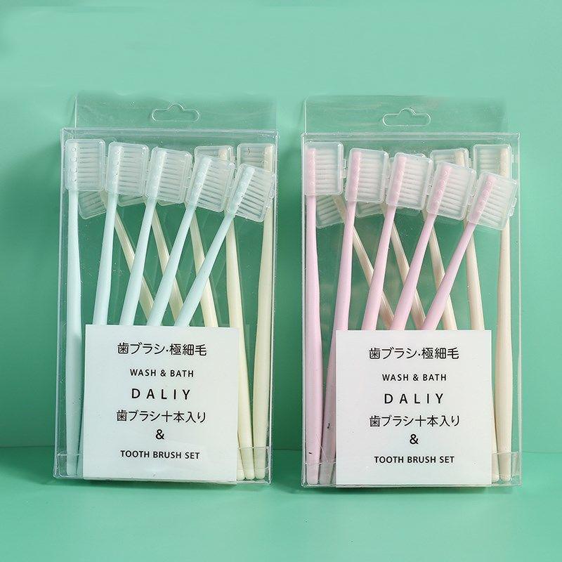 成人软毛牙刷高档竹炭马卡龙牙刷日韩牙刷男女学生家用牙刷套装