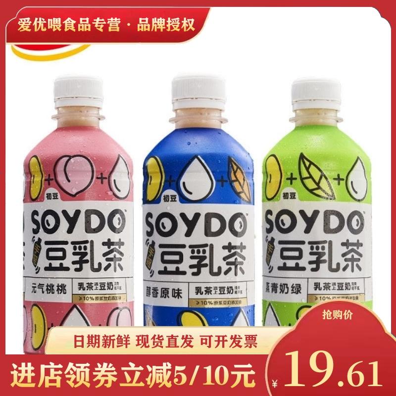 达利园豆乳茶480ml*6瓶醇香原味 蒸青奶绿元气桃桃 手摇豆乳茶