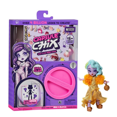 Surprise, guess, dismantle music and j egg machine blind play, dismantle busy twist lol ball doll girl childrens net red doll box