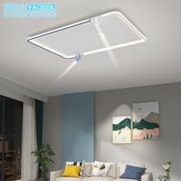 新款客厅带射灯家居卧室房间灯超特亮简约现代超薄北欧led吸顶。