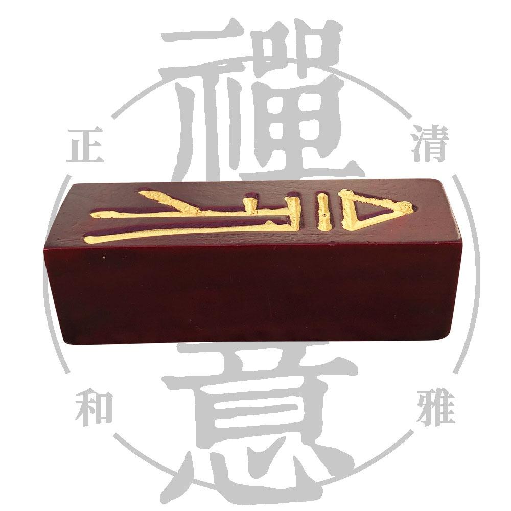 Круги с буддийскими текстами Артикул 645143959245