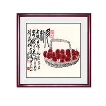 新J中式齐白石饭厅餐厅装饰画水墨虾国画客厅卧室沙发背景墙壁挂