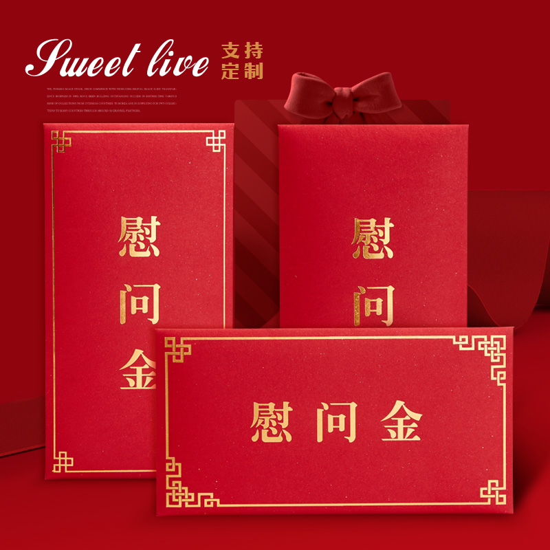 High end awards personalized pearl western red envelope logo annual meeting gold stamping condolence business envelope creative customization