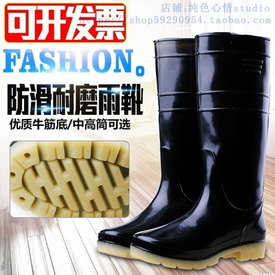 Thick soled and high top working low top mens fashion waterproof rain shoes big rubber boots Rain Boots Mens shoes wear resistant thickened water boots
