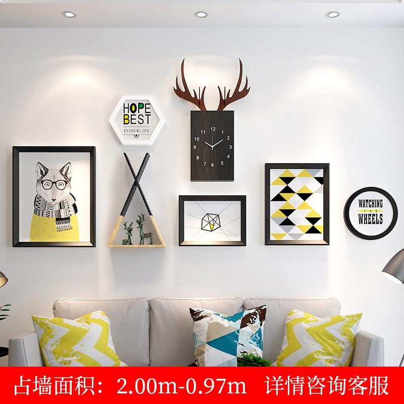 新品北欧风创意组合沙发客厅装饰画