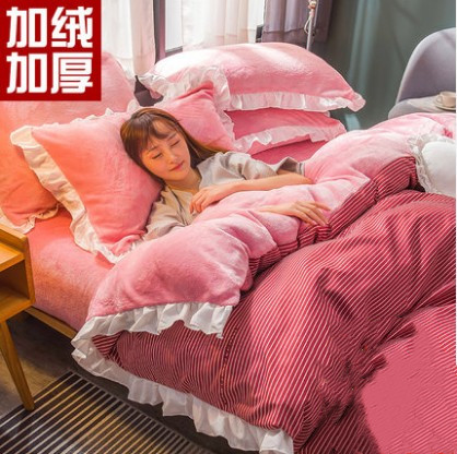 Four piece velvet cloud on the bed little girl winter bedroom couple winter clothes thickened pile thickened pile.