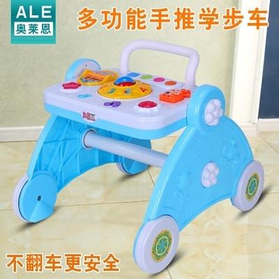 Детские ходунки Артикул 638143552978