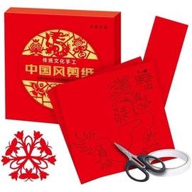 年十二生肖加厚窗花禮盒樂趣主題班級大紅傳統風俗套裝半成品。圖片