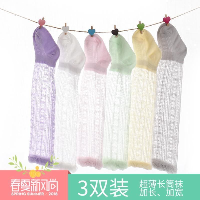 夏季丝袜婴儿宝宝长筒袜幼儿童纯棉超薄款过膝网眼防蚊袜子01-3岁