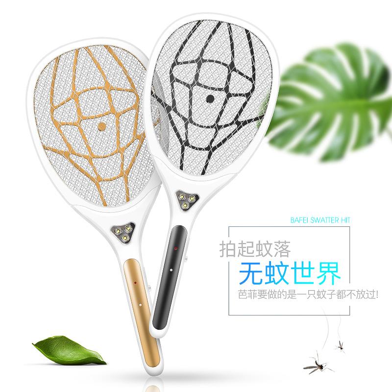 芭菲电蚊拍充电式家用强力锂电池大号多功能电蝇打苍蝇拍灭蚊子拍