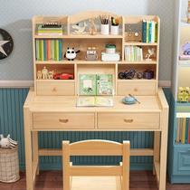 实木学习桌可升降现代简约小学生书桌儿童写字桌家用儿童桌椅套装