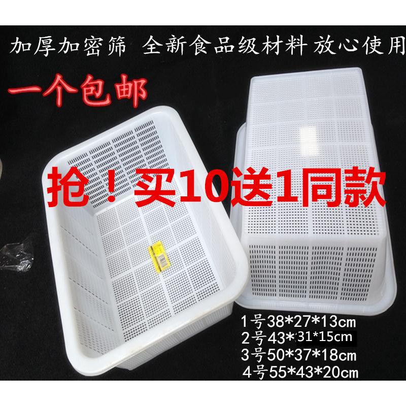 多功能长方形加密塑料篮收纳篮塑料筐厨房置物洗菜篮水果篮子。