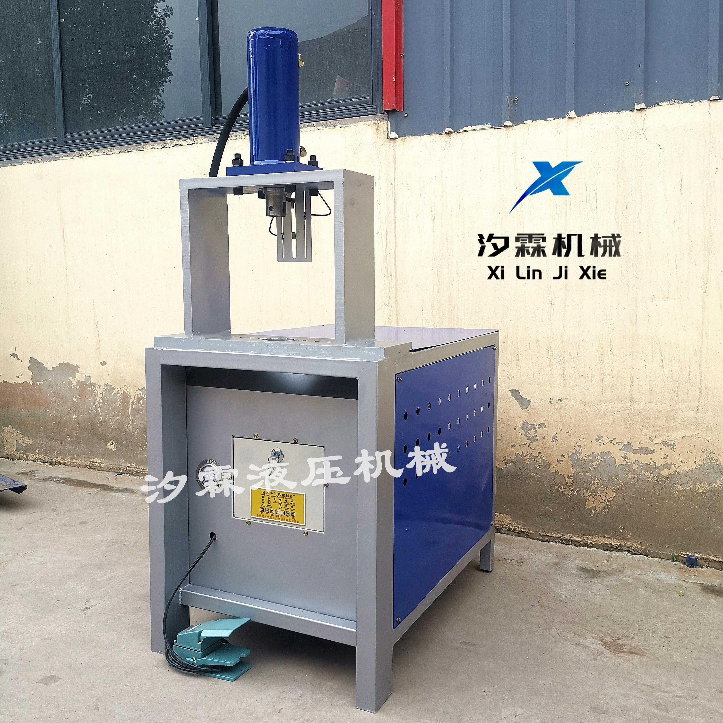 多功能液压冲孔机不锈钢圆管切弧口方管冲孔切断机角铁槽钢下料。