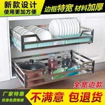 廚房櫥柜雙層緩沖抽屜式廚柜調味架碗碟碗籃304不銹鋼拉籃方管