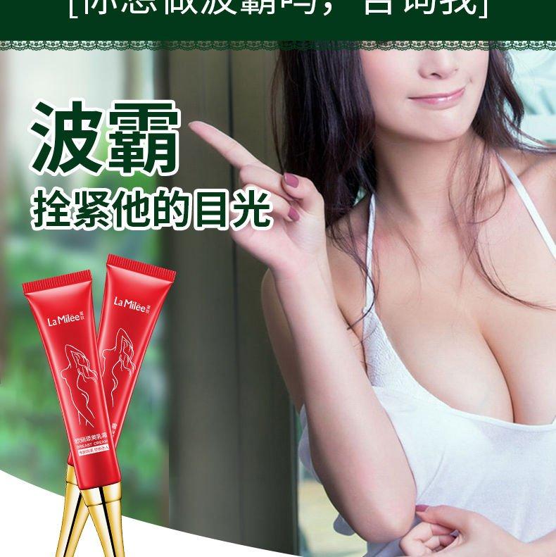 New electric breast enhancement instrument water wash bra dredge wireless massager underwear increase real person kneading breast enhancement artifact