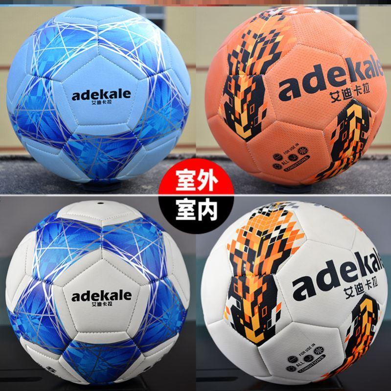 学生小孩弹力皮球青少年4号紫外线夜光学校闪光球5号变色足球运动