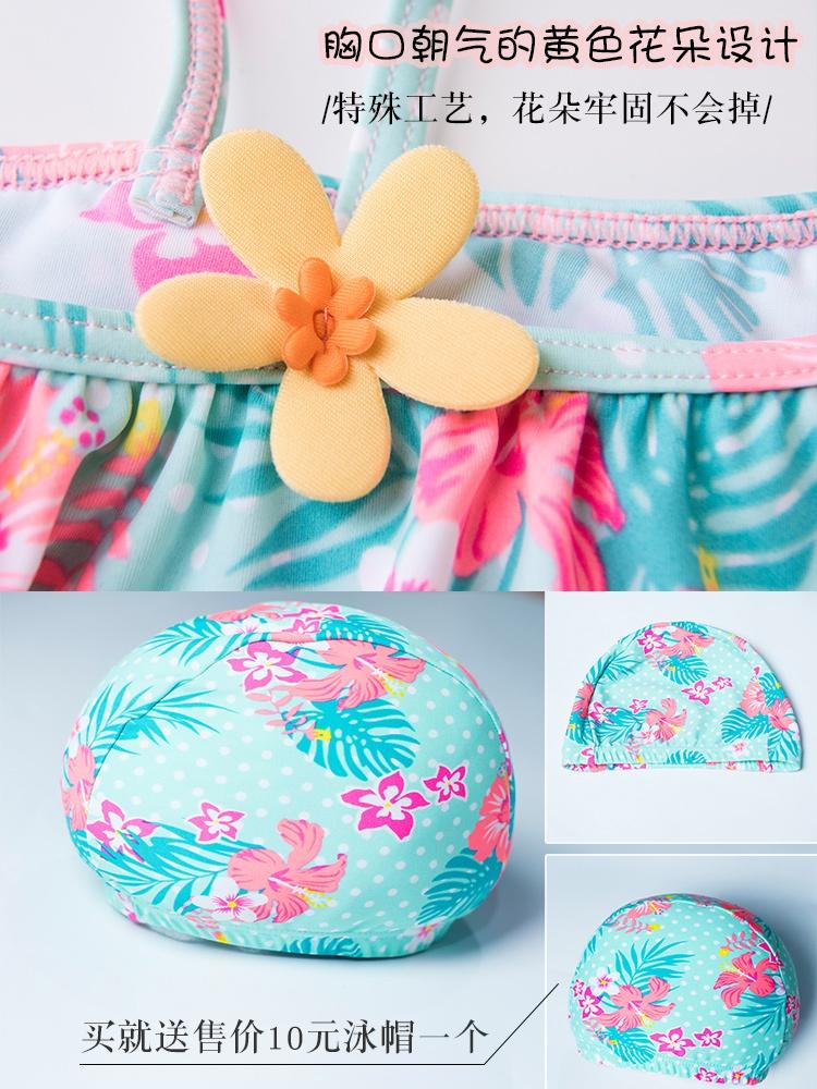 儿童泳衣女孩三3-4岁女宝宝小碎花斜肩公主萝莉分体式比基尼泳。