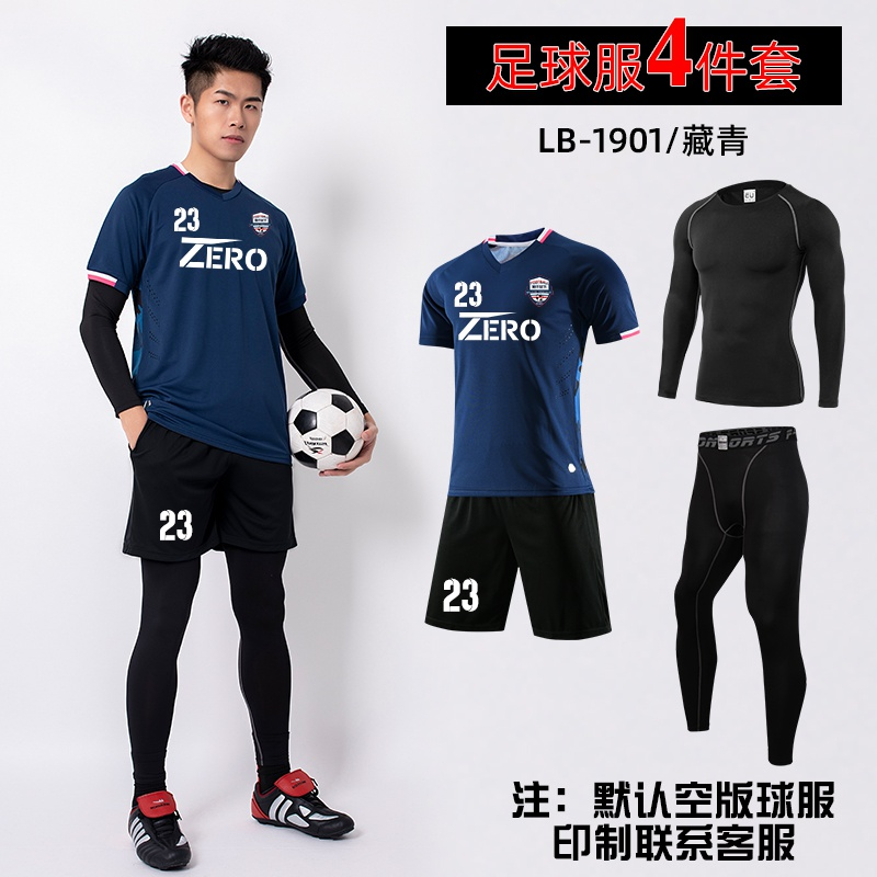 Long sleeved four piece mens autumn and winter set match football set team uniform training ball clothes custom printing