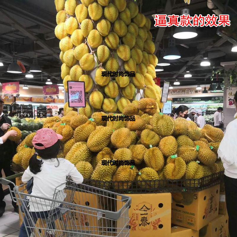 中國代購|中國批發-ibuy99|模型|假水果摆设装仿真水果蔬菜榴莲肉塑料模型儿童玩具道具装饰件包邮