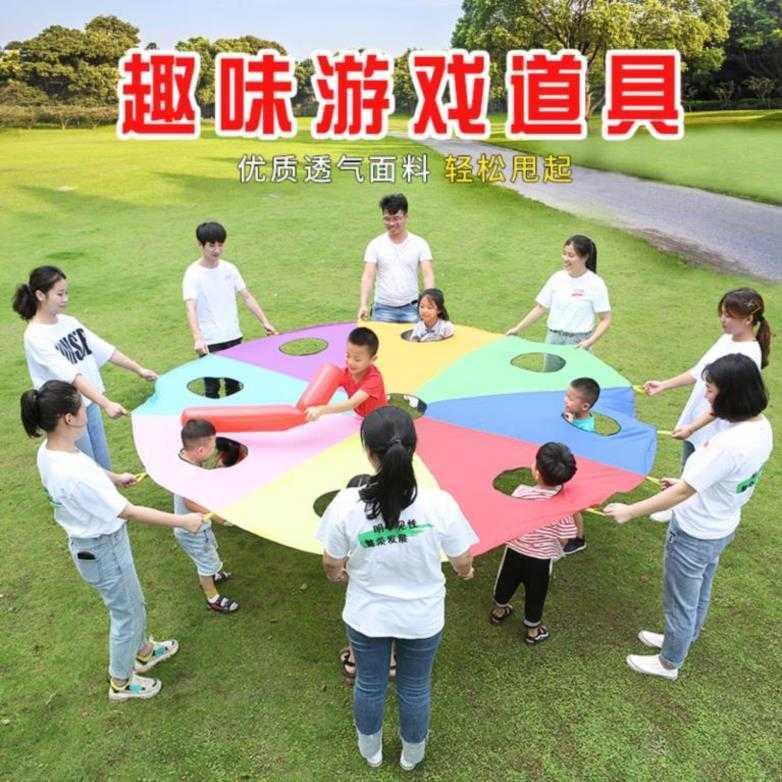 Детские игрушки / Товары для активного отдыха Артикул 640239932972