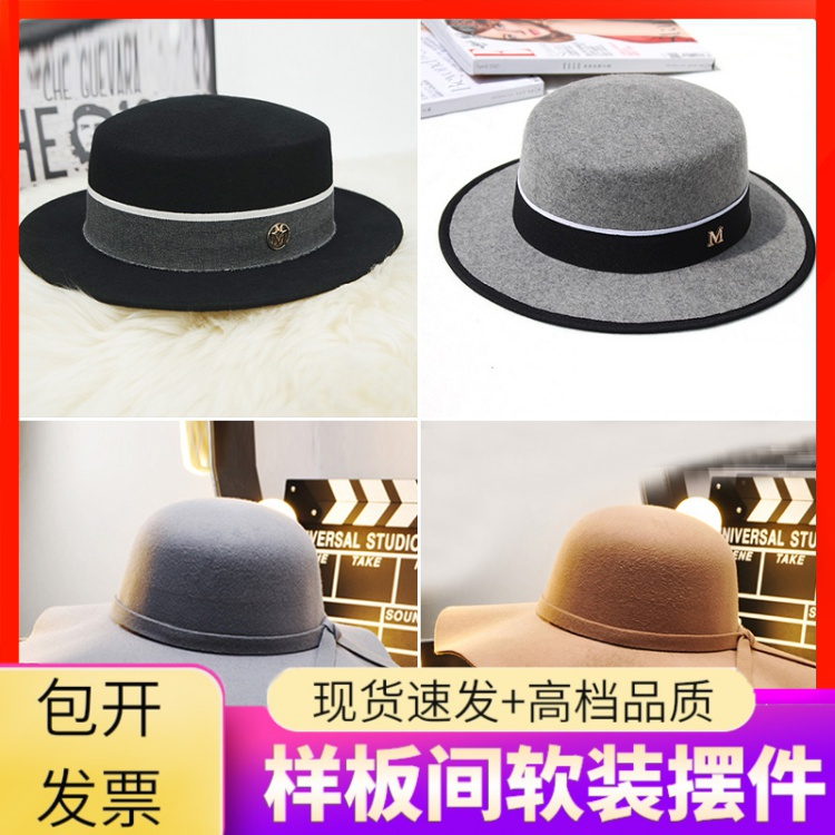 Model room whole house custom cloakroom clothing shoes and hats props Decoration top hat tweed hat soft decorations.